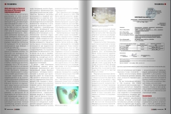article_pages-to-jpg-0002